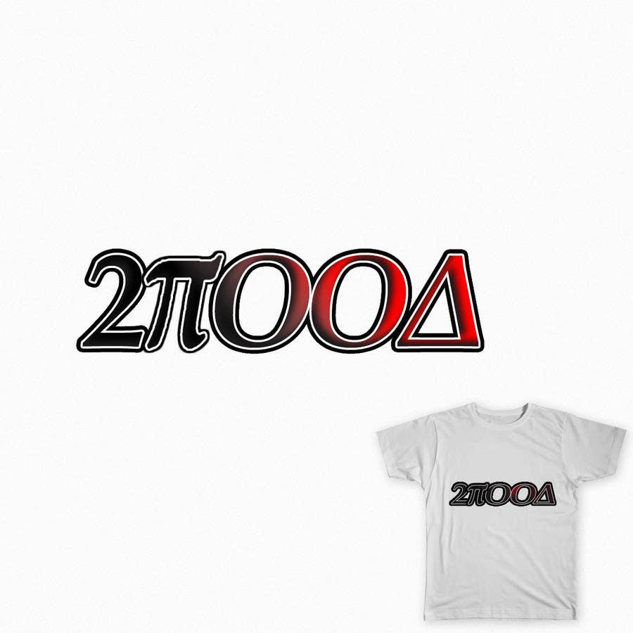 Penyertaan Peraduan #                                        17                                      untuk                                         Design a T-Shirt for a Fraternity looking shirt