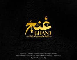 #97 para logo for dresses brand de kashifali239