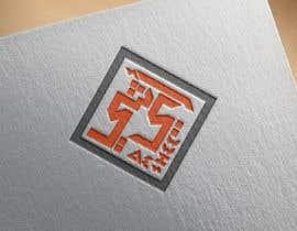 #171 for Design Logo for a classified ads website by Awalkhar