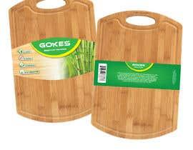 #6 untuk Cutting board packaging oleh mofidulsumon
