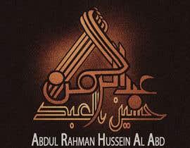 #22 para Logo Design in arabic (Typographic) free hand de MohammadRamzi