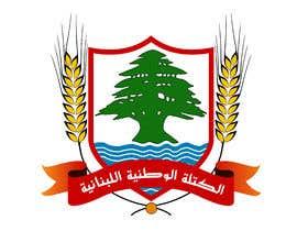 #36 para Logo Redesign por mehedihasan4