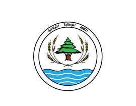 #52 para Logo Redesign por ibrahimessam56