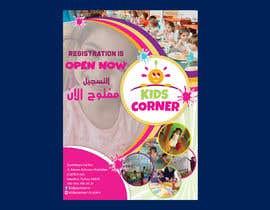 Nro 17 kilpailuun Design Adv Posters käyttäjältä daliaalmansoori