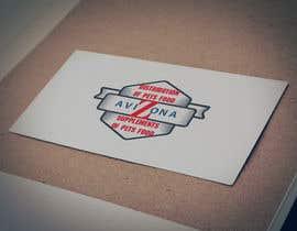 #83 untuk Design Business logo with name oleh lolasaad1198
