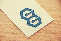 Graphic Design コンテストエントリー #55 for Logo Design