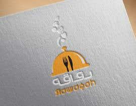 #47 untuk Rawaqah رواقة oleh Awalkhar