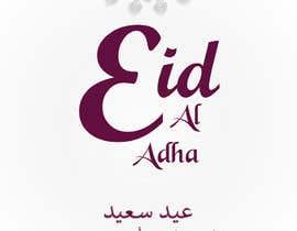 #21 for Customize Eid Al Adha Greetings by muhaiminalsaiful