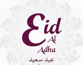 #22 for Customize Eid Al Adha Greetings by muhaiminalsaiful
