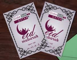 #16 for Customize Eid Al Adha Greetings by babul881