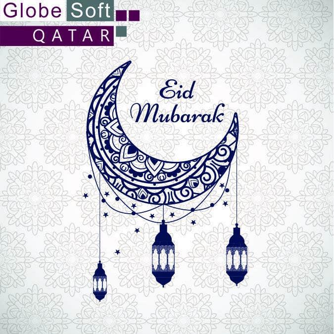 Entry 4 by nayeem707 for customize eid al adha greetings freelancer customize eid al adha greetings m4hsunfo