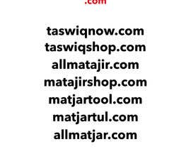#189 for A brand for a Middle Eastern Marketplace by ouaamou