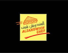 #49 untuk Design a Logo with Arabic and English writing oleh abcdacademy96