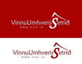 nº 12 pour Upgrade my logo par Pedro1973
