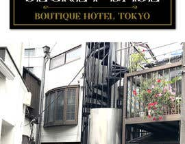 #44 for Needed!! Design for Signboard of Small Hotel in Tokyo!! by ArbazAnsari