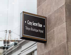 #39 for Needed!! Design for Signboard of Small Hotel in Tokyo!! by Noorremran