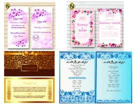 #39 for Wedding Invitation by NazMalik004