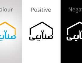 """#26 สำหรับ Arabic Logo for an Uber for Workers (""""نجار، سباك، نقاش، تكييف، كهربائي"""") โดย areverence"""