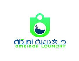 #36 untuk Logo design for Amkinah Laundry oleh MowdudGraphics25