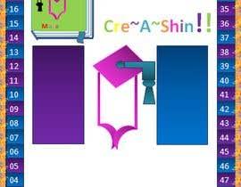 rakibrahim83 tarafından Design my Gameboard için no 8