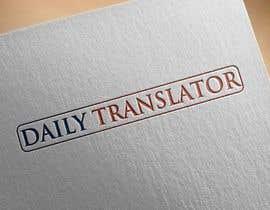 #59 for Design a Logo for Translator service by dreamer509