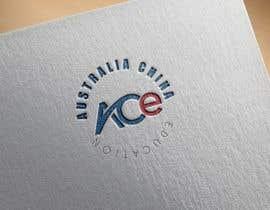 #105 для Create Logo от KarimELMO