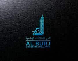 Nro 39 kilpailuun Redesign of the Logo of an Engineering Consultancy Firm käyttäjältä Rabeya57