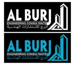 #46 untuk Redesign of the Logo of an Engineering Consultancy Firm oleh Mostafiz600