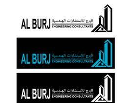 #51 untuk Redesign of the Logo of an Engineering Consultancy Firm oleh Mostafiz600