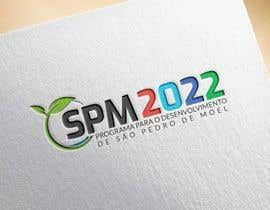#4 , Logo Design 来自 shohan33