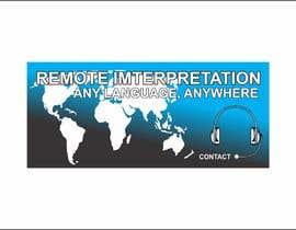 #26 for Design a Banner Image for a Website Homepage af piter25