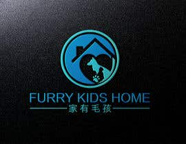 #72 para pet business logo design por akthersharmin768