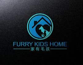 #72 cho pet business logo design bởi akthersharmin768