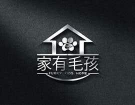 #93 for pet business logo design by uzzalahmed1