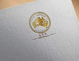 #72 para Design a logo por mahifahmim