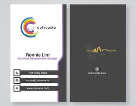 #211 for Business Card Design by Nazmul106