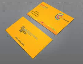 #177 , Business Card Design 来自 AnimashMondal