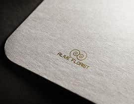 #201 para Logo design de Naim9819