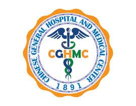 #64 for Hospital logo redesign by mdmominulhaque