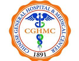 #66 for Hospital logo redesign by DGtlab