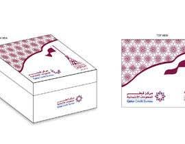 #9 для Design a Box от eling88