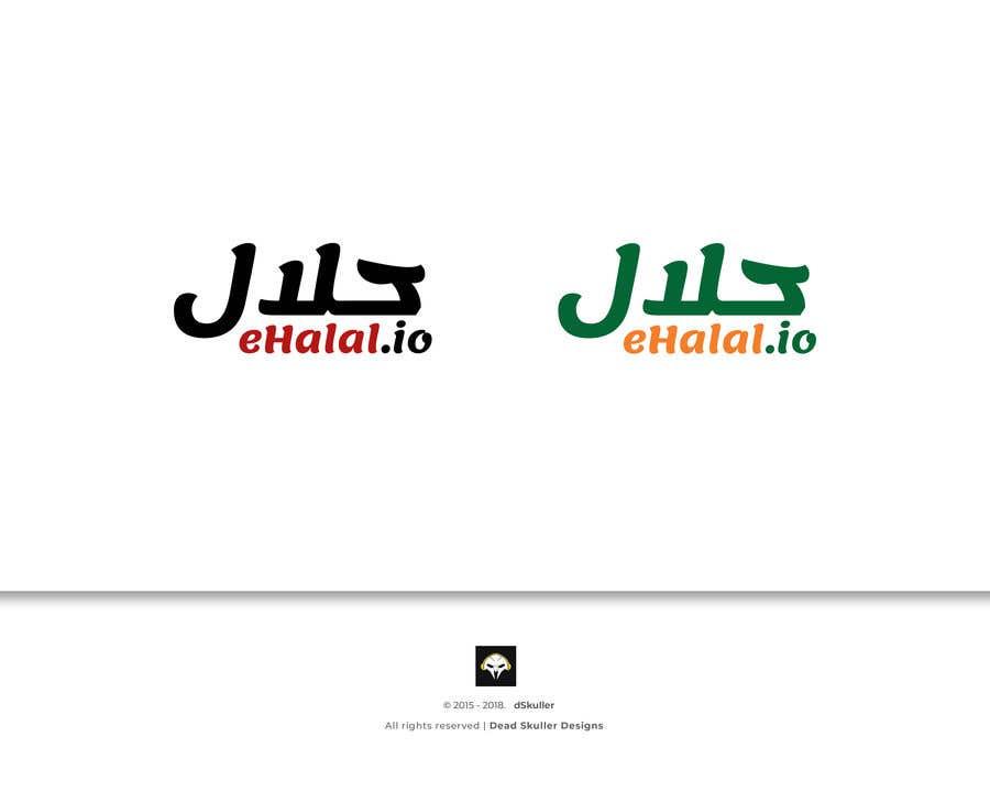 Penyertaan Peraduan #                                        13                                      untuk                                         Design a halal logo