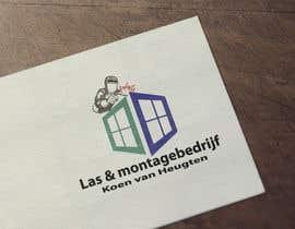 #17 untuk Logo wanted...! oleh esmail2000