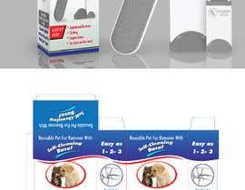 #17 , Graphic Design Retail Box Packaging 来自 jrayhan