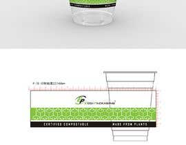 #70 untuk Design an artwork for eco-frienldy clear cup oleh zuhaibamarkhand