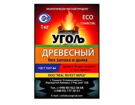 #14 para Visual design(ad) for Charcoal briquette por letindorko2
