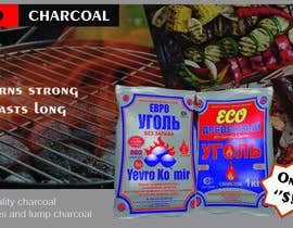 #19 para Visual design(ad) for Charcoal briquette por foujdarswati6