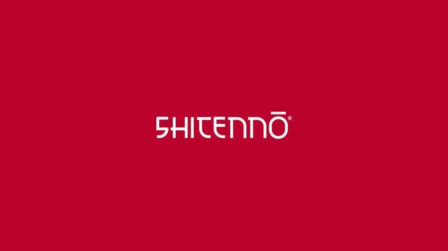 Penyertaan Peraduan #31 untuk Logo for a Japanese Product