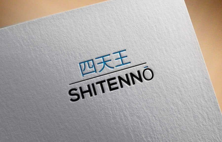 Penyertaan Peraduan #43 untuk Logo for a Japanese Product