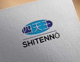 #46 for Logo for a Japanese Product af DesignInverter